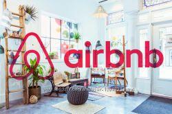 Скидка купон для аренды жилья апартаментов  комнаты дома виллы на Airbnb