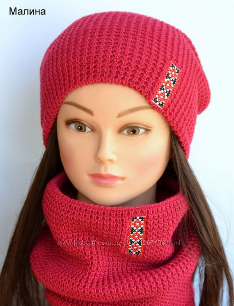 Теплая зимняя шапка. орнамент. arctic Arctic а