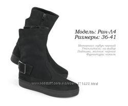 Днепропетровская кожаная обувь Солди собираю ботинки Ран
