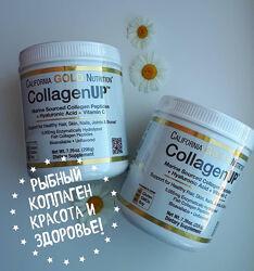 California Gold Nutrition, CollagenUP, морской коллаген, гиалуроновая кисло