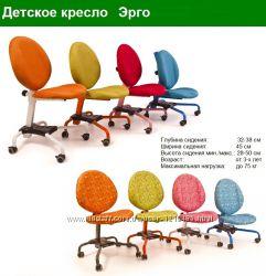 Детское регулируемое кресло Эрго с анатомической формы сидения