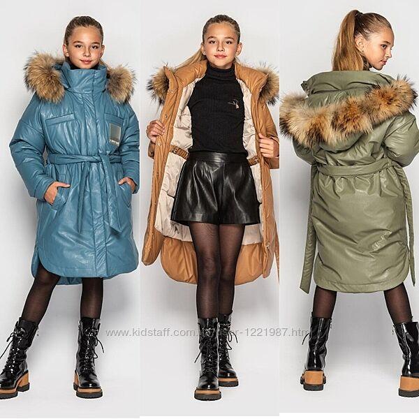 Зимнее пальто с натуральным мехом енота николь - тм cvetkov - 128- 158