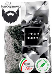 Воск в гранулах ItalWax  Pour Homme  для  жестких волос, 1 кг