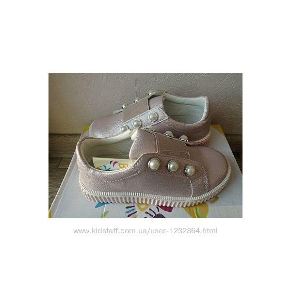 кеды, кроссовки, туфли для девочки от фирмы Beeko.