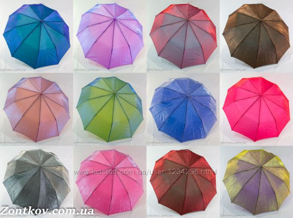 Женский зонт хамелеон на 10 спиц анти-ветер от фирмы Bellissimo 1094