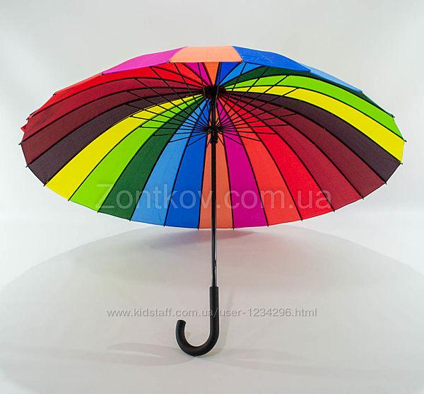 Радужный зонтик трость на 24 спици от фирмы Yuzont 415