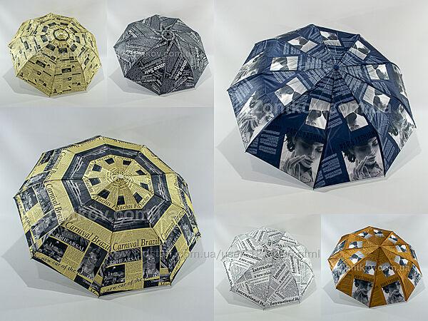 Женский зонтик полуавтомат сатин газетка от фирмы Yuzont 1094