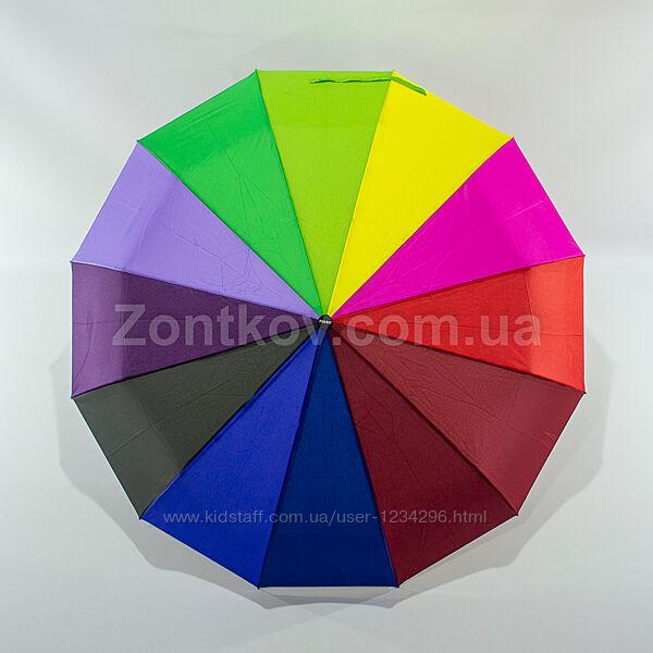 Радужный женский зонтик полный автомат на 12 спиц 1220