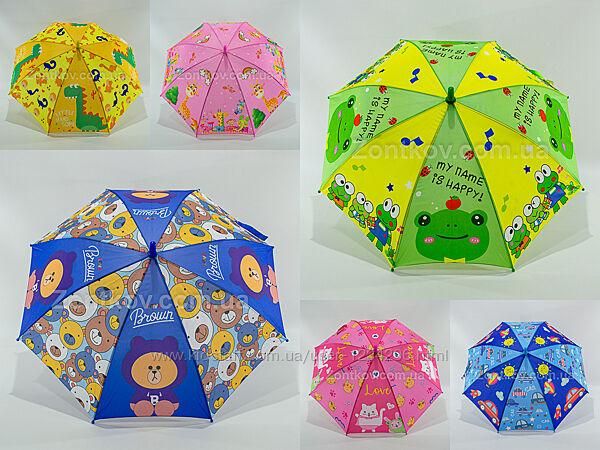 Детский зонтик трость от фирмы Max 035