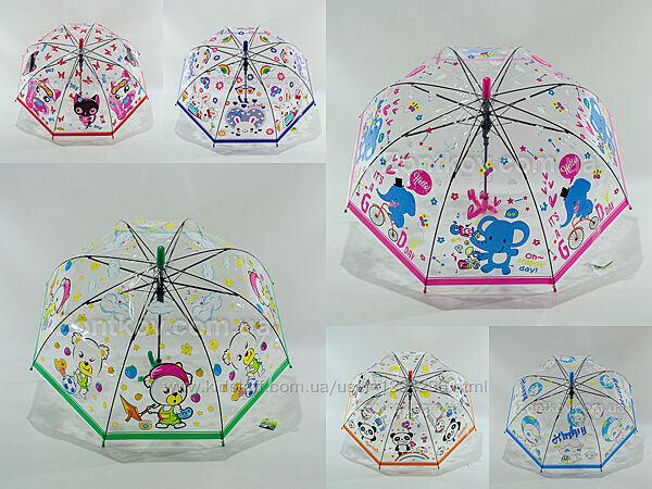 Прозрачный детский зонтик для маленьких деток на 3-6 лет 2005