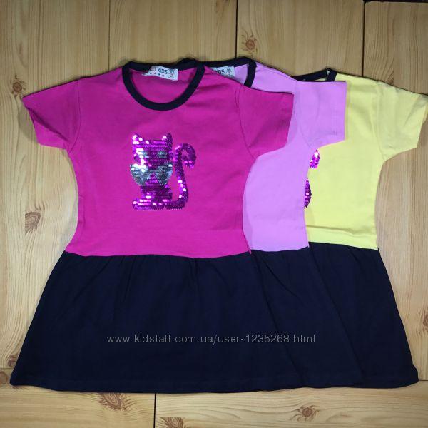 Платье для девочки Кот рр. 92-110 3 цвета пайетки перевертыши Турция hakal