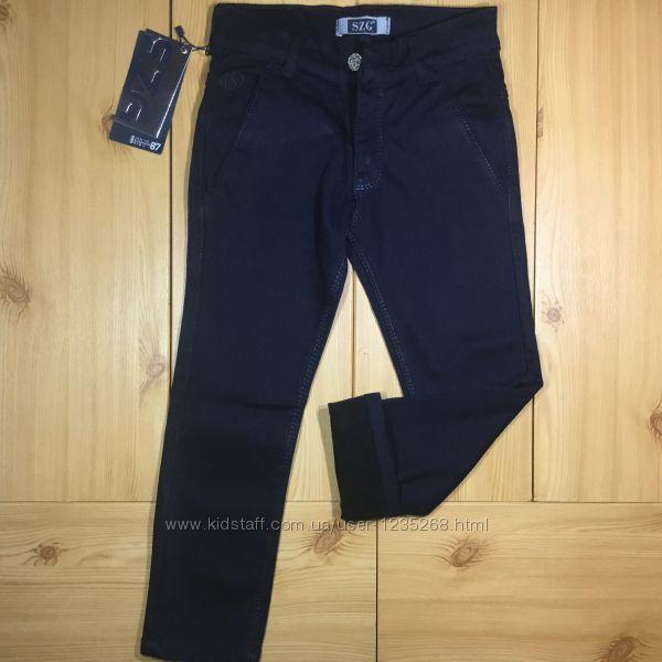 Детские школьные брюки на флисе для мальчика рр. 110-116 Beebaby Бибеби