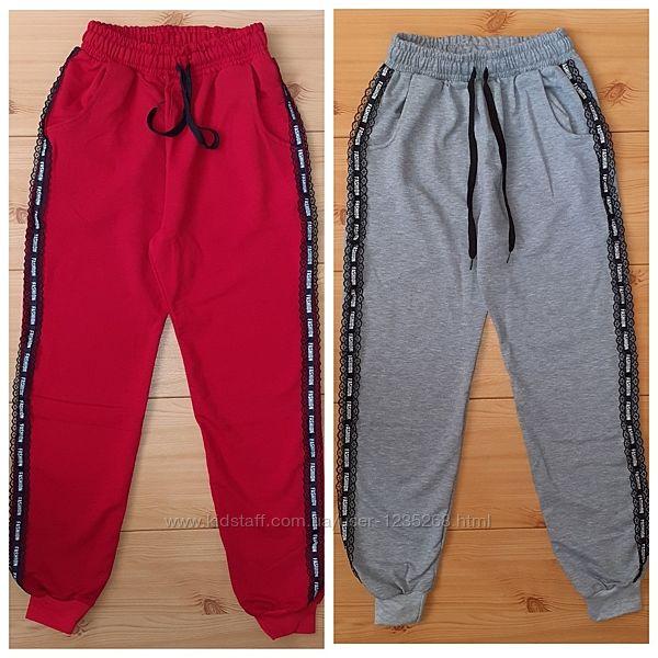 Спортивные штаны девочке рр.140-152 Beebaby Бибеби