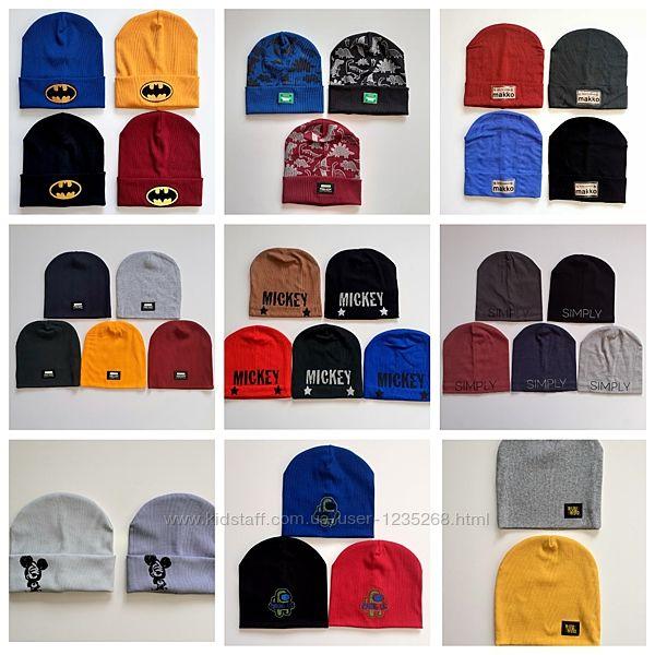 Трикотажная шапка для мальчика рр.50-56