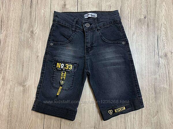 Джинсовые шорты для мальчика рр.98-122 Beebaby Бибеби