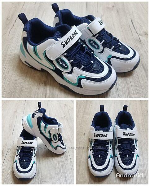 Кроссовки для мальчика рр.31-36