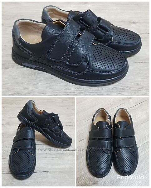 Школьные туфли для мальчика рр.31-35