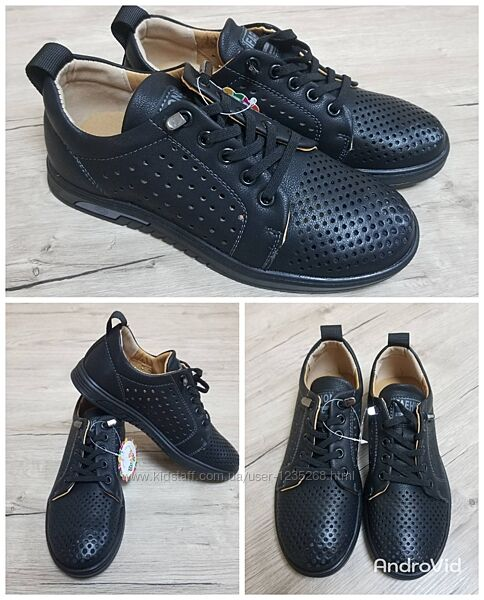 Школьные туфли для мальчика рр.31-36