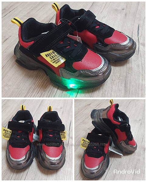 Кроссовки для мальчика рр.25-30 светяшки