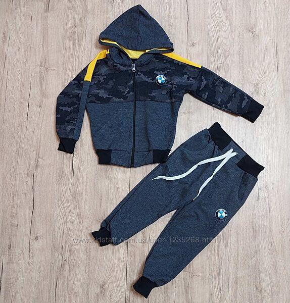 Спортивный костюм для мальчика рр.92-116 Beebaby