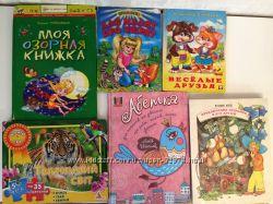 Детские книги до 6 лет. Стихи, Незнайка, небылицы. Тваринний світ