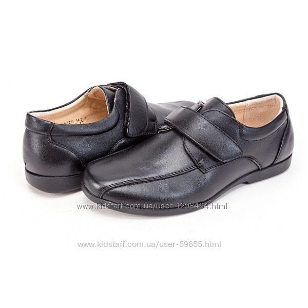 Туфли для мальчика Arial р.37- стелька 23,5 см на липучке.