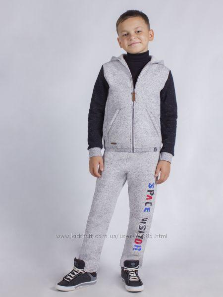 104-134  Костюм с начесом для мальчика Готовимся к холодам  Смил Акция