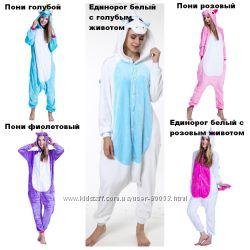 пижама кигуруми единорог белый с розовым животом звездный радужный огненный f2e500a560d9f