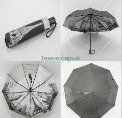 Зонт полуавтомат серый город внутри 10 карбоновых спиц