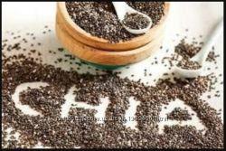 Семена чиа 1 кг. Для похудения и витаминной терапии. Можно и 200грамм.