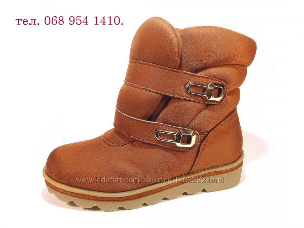 Ботинки женские, зимние, замшевые, коричневые, на липучках. Размер 36-41.