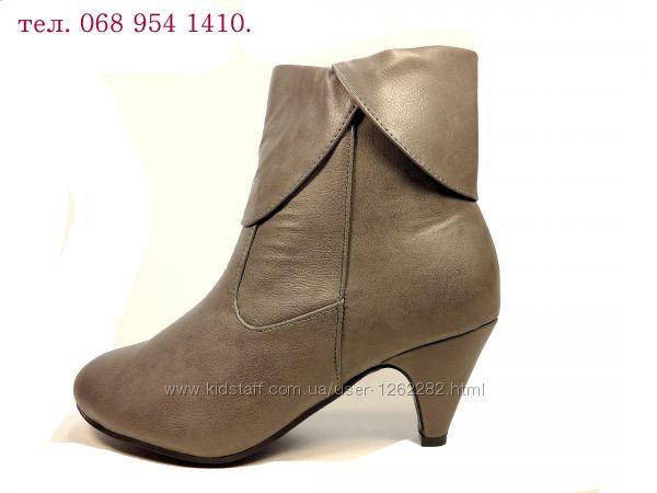 Ботинки-полусапожки женские демисезонные серые и черные. Размер 36-41.