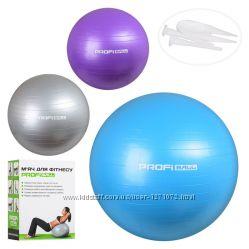 Мяч для фитнеса Profit ball 55 - 85 см Акция
