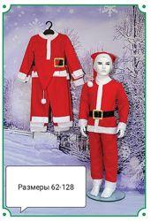 Новогодний детский костюм Деда Мороза