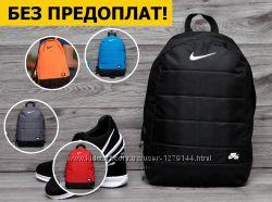 a7164999 Рюкзак Nike Air, Аир городской, спорт. Портфель, 279 грн. Сумки и ...