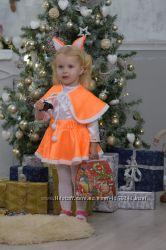 Новогодние детские костюмы Лисичка