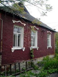 Продам уютный дом в Люботине.