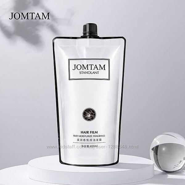 Маска для волос фрезия Jomtam 400г