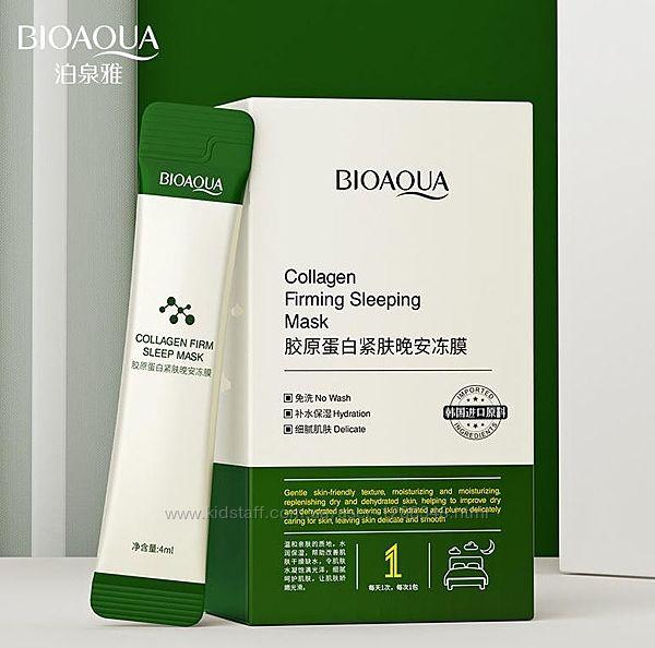 Ночная крем маска с коллагеном и азиатской центеллы Bioaqua 4мл/20шт