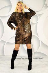 Шикарное, эффектное, нарядное праздничное платье-мини, оверсайз