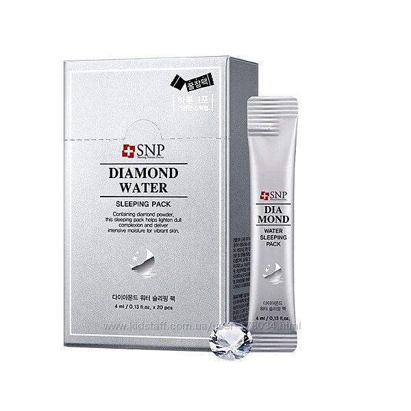Ночная маска с алмазной пудрой и гиалуроновой кислотой snp diamond water