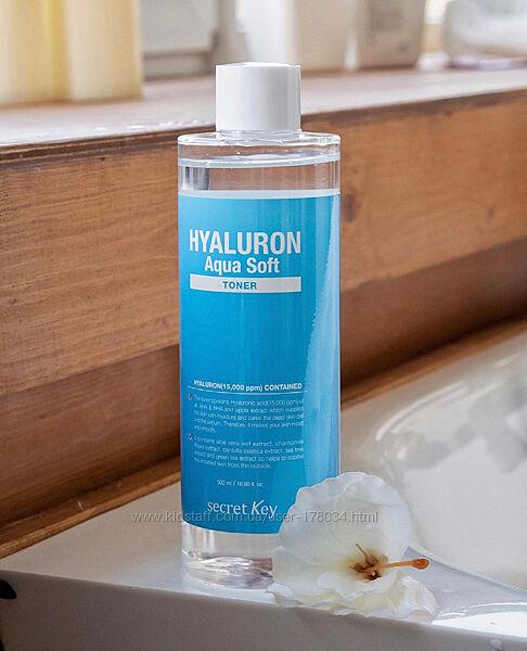 Тонер Secret key Hyaluron Aqua Soft Toner