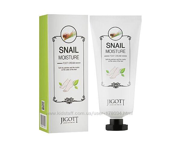 Крем для ног с экстрактом слизи улитки Jigott Real Moisture Snail Foot