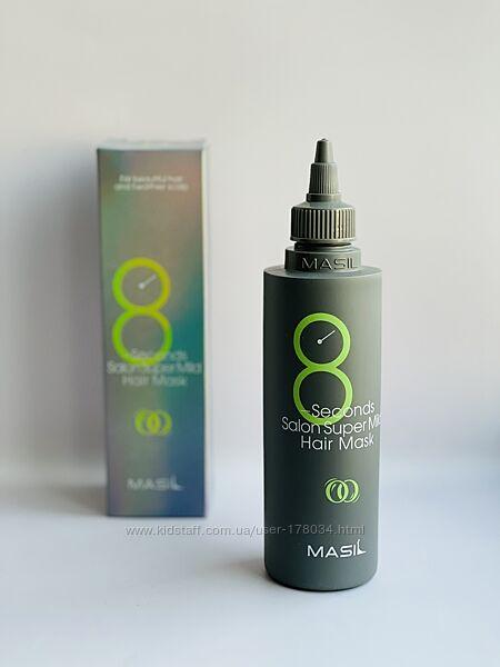 Мягкая восстанавливающая маска для волос Masil 8 Seconds Salon Super Mild