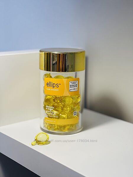 Витамины масло для волос Роскошное сияние Ellips Hair Vitamin Smooth