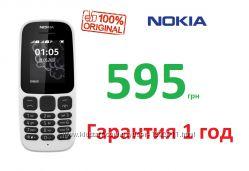 Мобильный телефон Nokia 105 New Dual Sim White официальная гарантия 1 год
