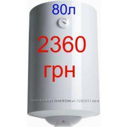 Бойлер водонагреватель Ariston SG на 80 литров