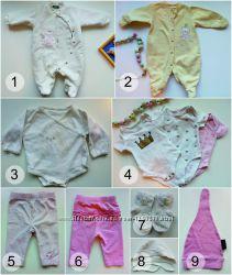 b05ce41ca0ca Одежда для новорожденных - купить в Украине - Kidstaff