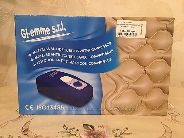 Противопролежневый ячеистый матрас TKS-2012A с компрессором Gi-emme Сумка