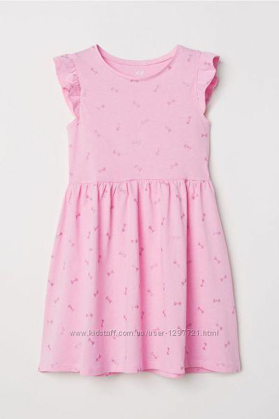 HM Платье хб с коротким рукавом 6-8лет